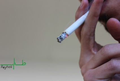 TUNISIE: COMMENT ARRÊTER DE FUMER ?