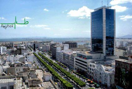TUNISIE : COMMENT SE PROTÉGER DU CORONAVIRUS ?
