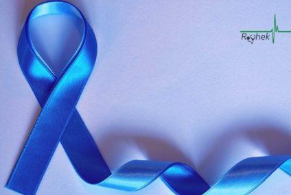 LE CANCER DE LA PROSTATE : SYMPTÔMES ET MOYENS DE DÉPISTAGE