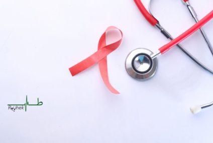 TUNISIE: OÙ FAIRE LE TEST DE DÉPISTAGE DES IST EN TUNISIE ?
